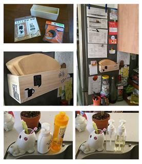 コーヒーフィルター入れと洗剤詰め替えボトル.jpg