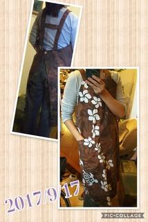 Collage 2017-09-17 16_38_22.jpg