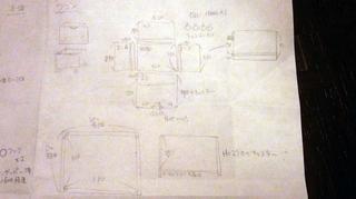 設計図3.jpg