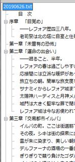 TATEditorのノード入れ替え3.jpg